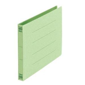 (業務用50セット) プラス フラットファイル/紙バインダー 【A5/2穴 10冊入り】 ヨコ型 042N グリーン(緑) ×50セット