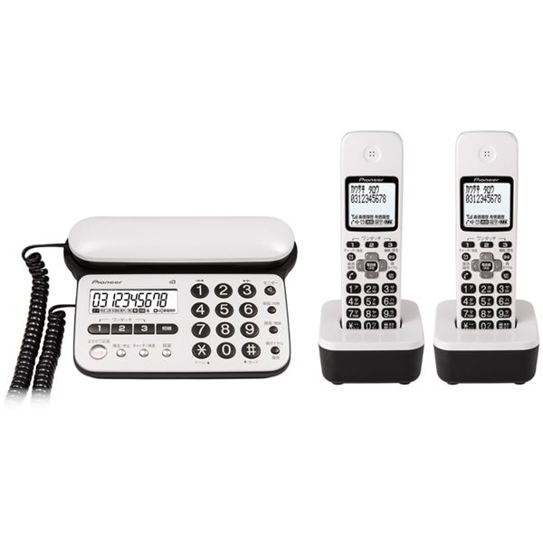 パイオニア デジタルコードレス留守番電話機(子機2台) ピュアホワイト TF-SD15W-PW