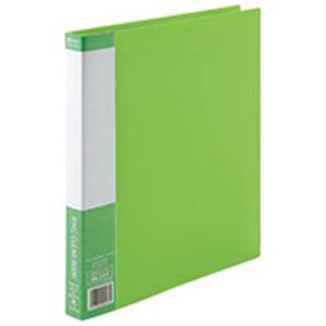 (業務用10セット) ジョインテックス リング式クリアーブック D051J-10GR 緑10冊