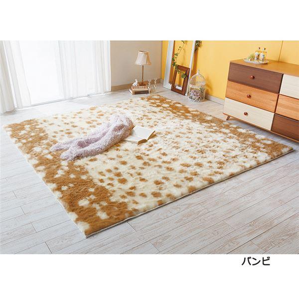 ふんわりボリューム!防炎シャギーラグマット/絨毯 【バンビ 約190cm×190cm】 正方形 日本製 折りたたみ
