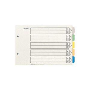 (業務用50セット) キングジム カラーインデックス/ファイル用仕切り 【B5/2穴 ヨコ型】 1パック10組入り 906
