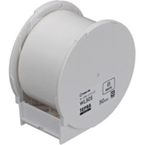 (業務用10セット) キングジム Grandテープカートリッジ白 WL50S