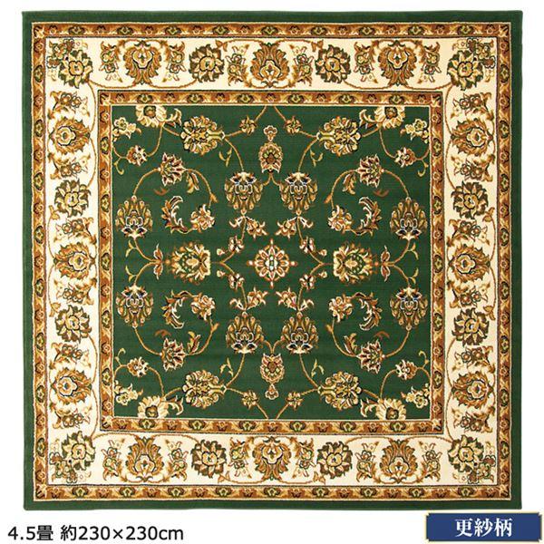 2柄3色から選べるウィルトン織カーペット/ラグマット 【6畳 約230×330cm 更紗グリーン】 抗菌・防臭・消臭