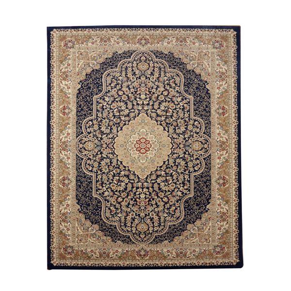 トルコ製 ウィルトン織り カーペット 絨毯 ホットカーペット対応 『ベルミラ RUG』 ネイビー 約160×230cm
