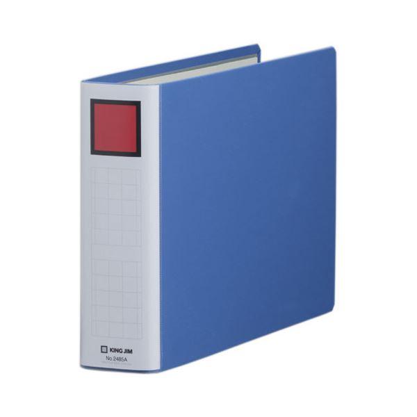 (まとめ) キングファイル スーパードッチ(脱・着)イージー A4ヨコ 500枚収容 背幅66mm 青 2485A 1冊 【×10セット】