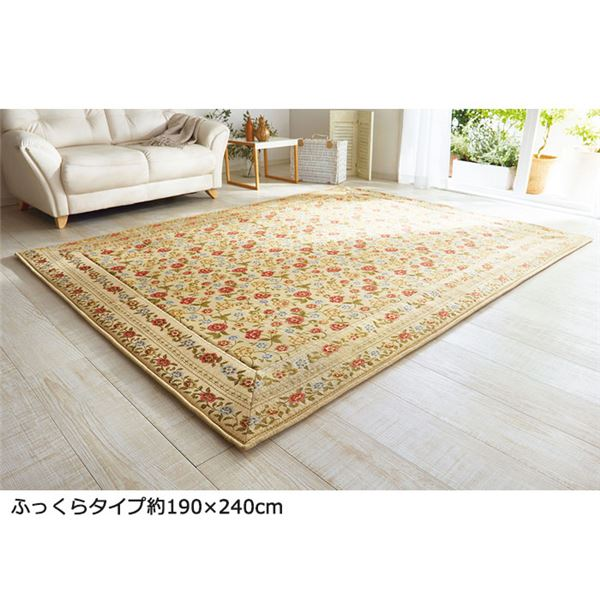 ゴブラン風シェニールラグ/絨毯 【ベージュ ふっくらタイプ 約220cm×320cm】 ウレタンフォーム 不織布使用 〔リビング〕