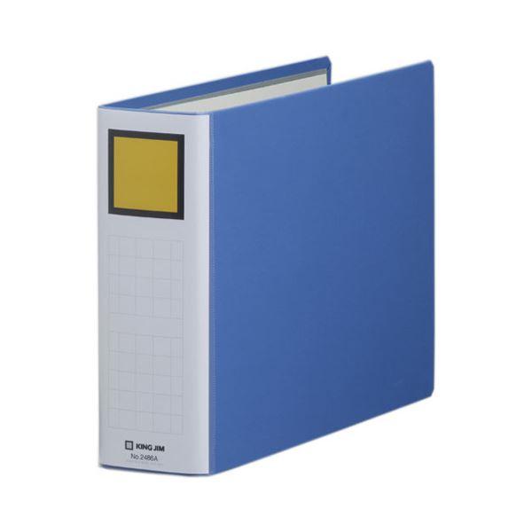 (まとめ) キングファイル スーパードッチ(脱・着)イージー A4ヨコ 600枚収容 背幅76mm 青 2486A 1冊 【×10セット】