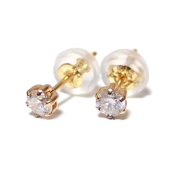 ピアス ダイヤモンド K18 イエローゴールド 4月 誕生石 シリコン製ダブルロックキャッチ