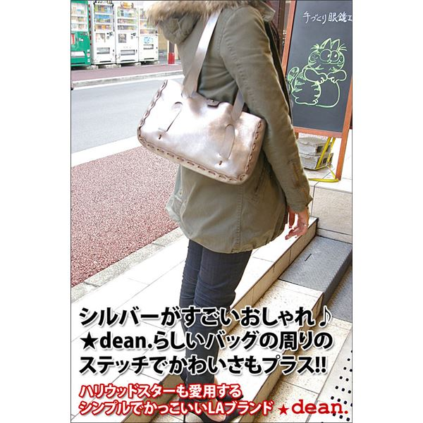 ★dean(ディーン) small whip stitched tote トートバッグ シルバー
