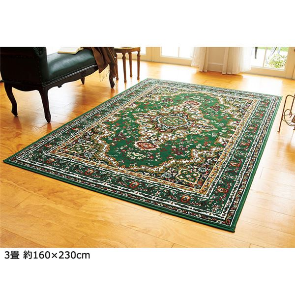 ベルギー製ウィルトン織カーペット/絨毯 【ペルシャグリーン 約200cm×250cm】 長方形 〔リビング・玄関・ダイニング〕