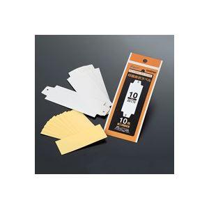 (業務用100セット) ブラザー工業 印面表示ラベル QS-L10 20印面分