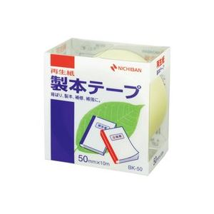 (業務用50セット) ニチバン 製本テープ/紙クロステープ 【50mm×10m】 BK-50 パステル黄