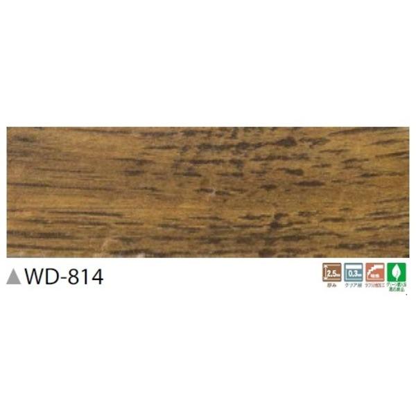 フローリング調 ウッドタイル サンゲツ ラスティックナイト 24枚セット WD-814