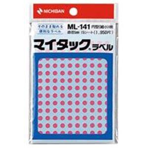 (業務用200セット) ニチバン マイタック カラーラベルシール 【円型 細小/5mm径】 ML-141 桃