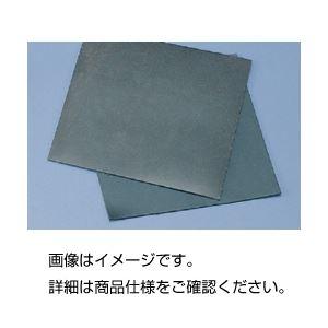 (まとめ)合成ゴムシート 1000×1000mm 1mm厚【×3セット】
