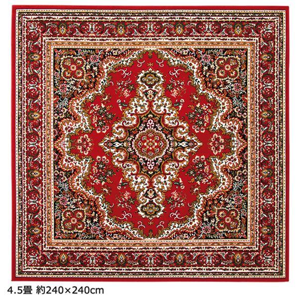 ベルギー製ウィルトン織カーペット/絨毯 【ペルシャレッド 6畳 約240cm×330cm】 長方形 〔リビング・玄関・ダイニング〕