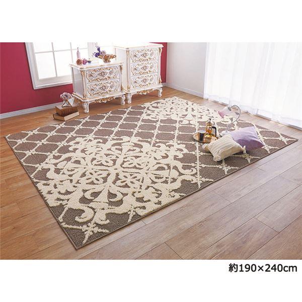 クラシックデザインラグ/絨毯 【ブラウン 約190cm×240cm】 日本製 洗える 抗菌防臭加工 〔リビング ダイニング〕
