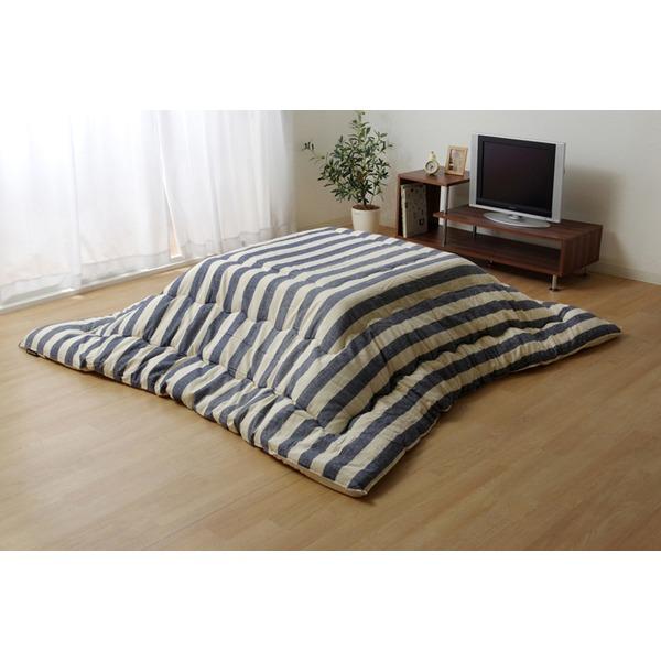インド綿 こたつ布団 長方形大 掛け単品 『ロカ』 ネイビー 約205×285cm