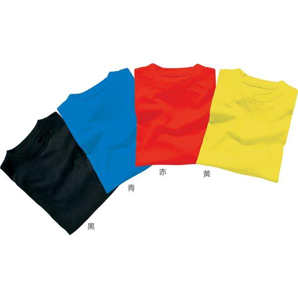 (まとめ)アーテック カラーTシャツ 【Jサイズ】 綿100% 半袖 無地 ブルー(青) 【×15セット】