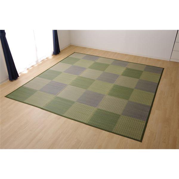 い草ラグ 花ござ カーペット ラグマット 8畳 格子柄 市松柄 『ピーア』 ブルー 本間8畳 (約382×382cm)