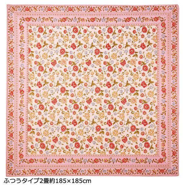 ゴブラン風シェニールラグ/絨毯 【ピンク ふっくらタイプ 約220cm×220cm】 ウレタンフォーム 不織布使用 〔リビング〕