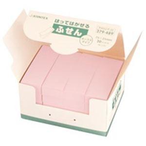 (業務用40セット) ジョインテックス 付箋/貼ってはがせるメモ 【BOXタイプ/75×25mm】 桃 P402J-P-20