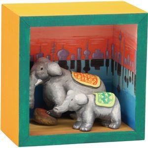(まとめ)アーテック ボックスアート ミニ ボックスアート【×15セット ミニ【×15セット】】, イナサチョウ:95044fcf --- angelavendeghaza.hu