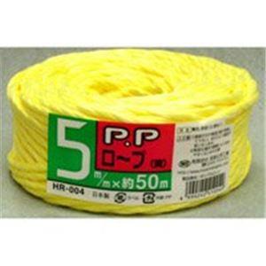 (業務用100セット) 宮島化学工業 PPロープ HR-004 小巻 50m 黄
