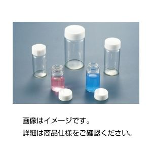 (まとめ)ねじ口瓶SV-10 10ml透明(50個)【×3セット】