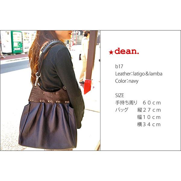 ★dean(ディーン) pleated bag レザーショルダーバッグ 茶 ハンドル/茶