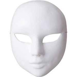 (まとめ)アーテック マスク B 【×15セット】
