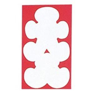 (業務用500セット) 赤城 のし袋 フ726 大入 半円袋 10枚