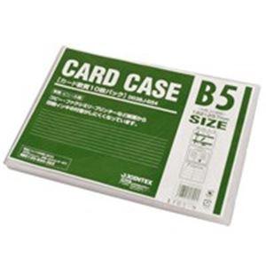 (業務用40セット) ジョインテックス カードケース軟質B5*10枚 D038J-B54