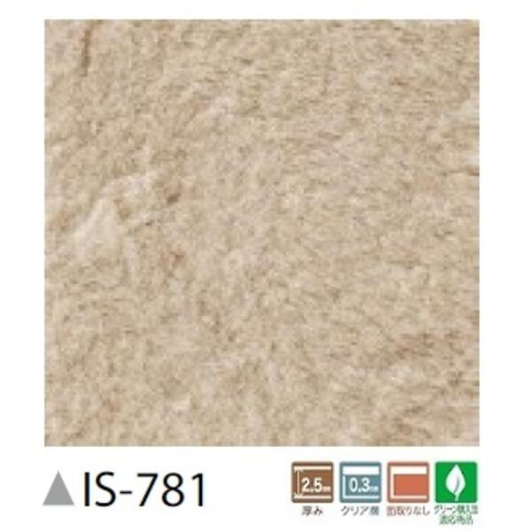 ストーンタイル 砂岩 18枚セット サンゲツ IS-781