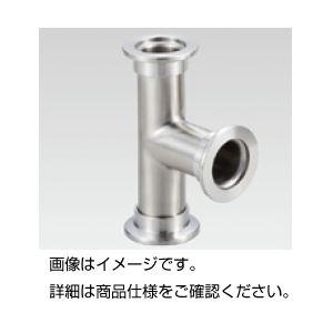 (まとめ)NW ティ NW16-TE【×3セット】