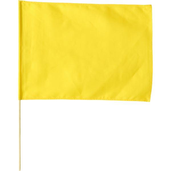 (まとめ)アーテック 旗/フラッグ 【大】 600mmX450mm ポリエステル製 軽量 黄 【×30セット】