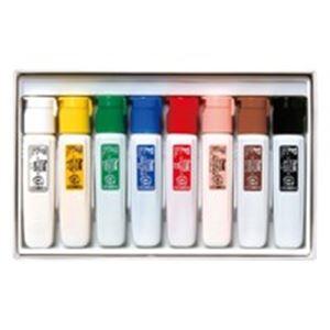 (業務用50セット) ぺんてる WFC2-8 ポリチューブ エフ水彩 ポリチューブ 8色セット WFC2-8 8色セット, お手頃価格:e2acc2d4 --- angelavendeghaza.hu