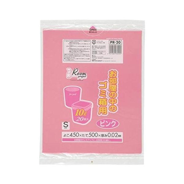 ゴミ箱用S10L 20枚入02LLD+メタロセン ピンク PR20 (50袋×5)250袋セット 38-319