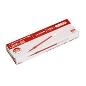 (業務用50セット) 三菱鉛筆 ボールペン替え芯(リフィル) シグノノック式極細用 【0.38mm/赤 10本入り】 ゲルインク UMR83.15 ×50セット