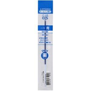 (業務用50セット) 三菱鉛筆 ボールペン替え芯/リフィル 【0.5mm/青 10本入り】 油性インク SA5N.33 ×50セット