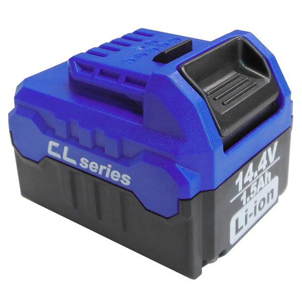 (業務用10個セット) trad TCL用バッテリー TCL-14B 14.4V