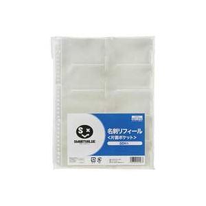 (業務用50セット) ジョインテックス 名刺ポケットリフィール片面 50枚 D070J