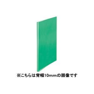 (業務用100セット) プラス シンプルクリアファイル 【A4】 40ポケット タテ入れ FC-240SC 緑