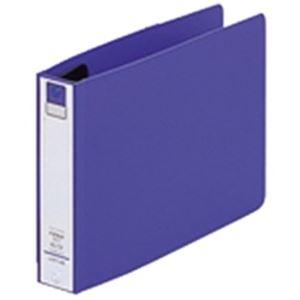 (業務用100セット) LIHITLAB リング式ファイル 【B6/2穴】 ヨコ型 背幅:36mm F-870U-8 青