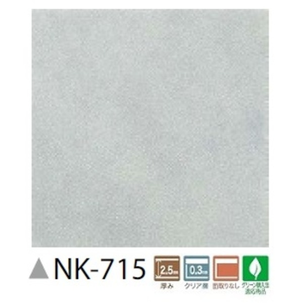 フロアタイル ナチュール 18枚セット サンゲツ NK-715