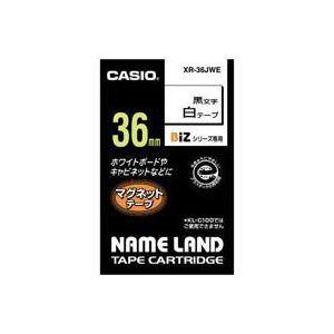 (業務用20セット) カシオ CASIO マグネットテープ XR-36JWE 白に黒文字36mm