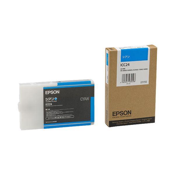 (まとめ) エプソン EPSON PX-Pインクカートリッジ シアン 110ml ICC24 1個 【×6セット】
