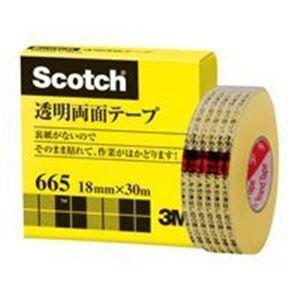 (業務用20セット) スリーエム 3M 透明両面テープ 665-1-18 18mm×30m