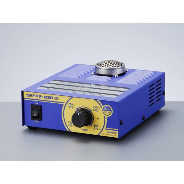 白光 FR830-01 鉛フリーはんだ用プリヒーター
