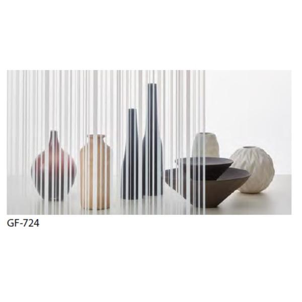 ストライプ 飛散防止 ガラスフィルム サンゲツ GF-724 92cm巾 7m巻
